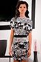 Платье #7152. Вид 1.