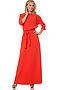 Платье #75897. Вид 1.
