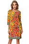 Платье #76407. Вид 1.