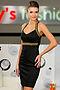 Платье #8844. Вид 1.