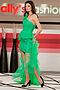 Платье #9026. Вид 1.