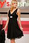 Платье #9121. Вид 1.