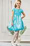 Платье #9166. Вид 1.