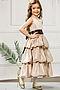 Платье #9169. Вид 1.