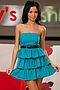 Платье #9231. Вид 1.