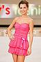 Платье #9722. Вид 1.