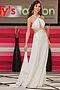 Платье #9789. Вид 1.