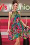 Платье #9868. Вид 1.