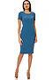 Платье #73495. Вид 2.