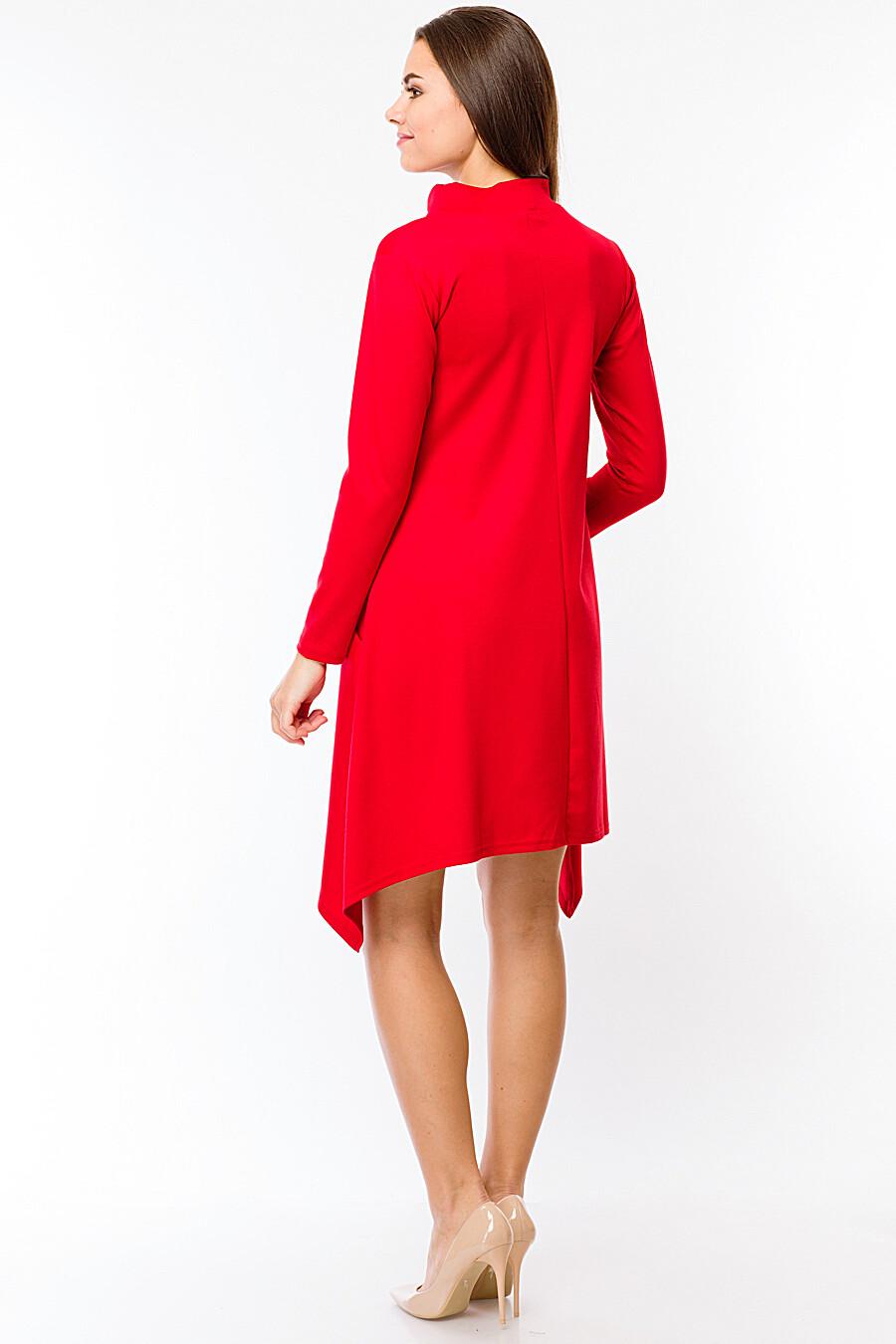Платье #100284