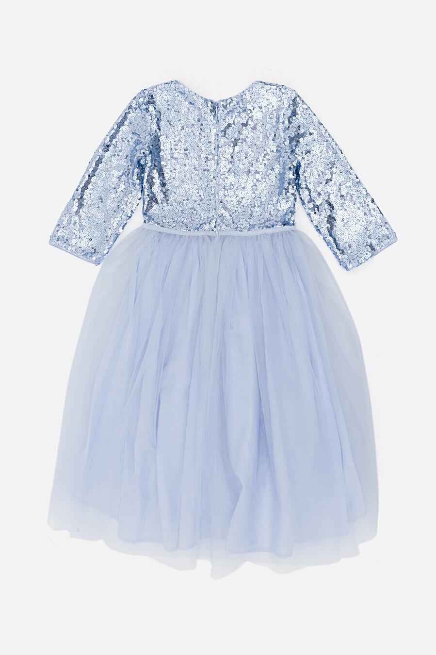 Платье #100317