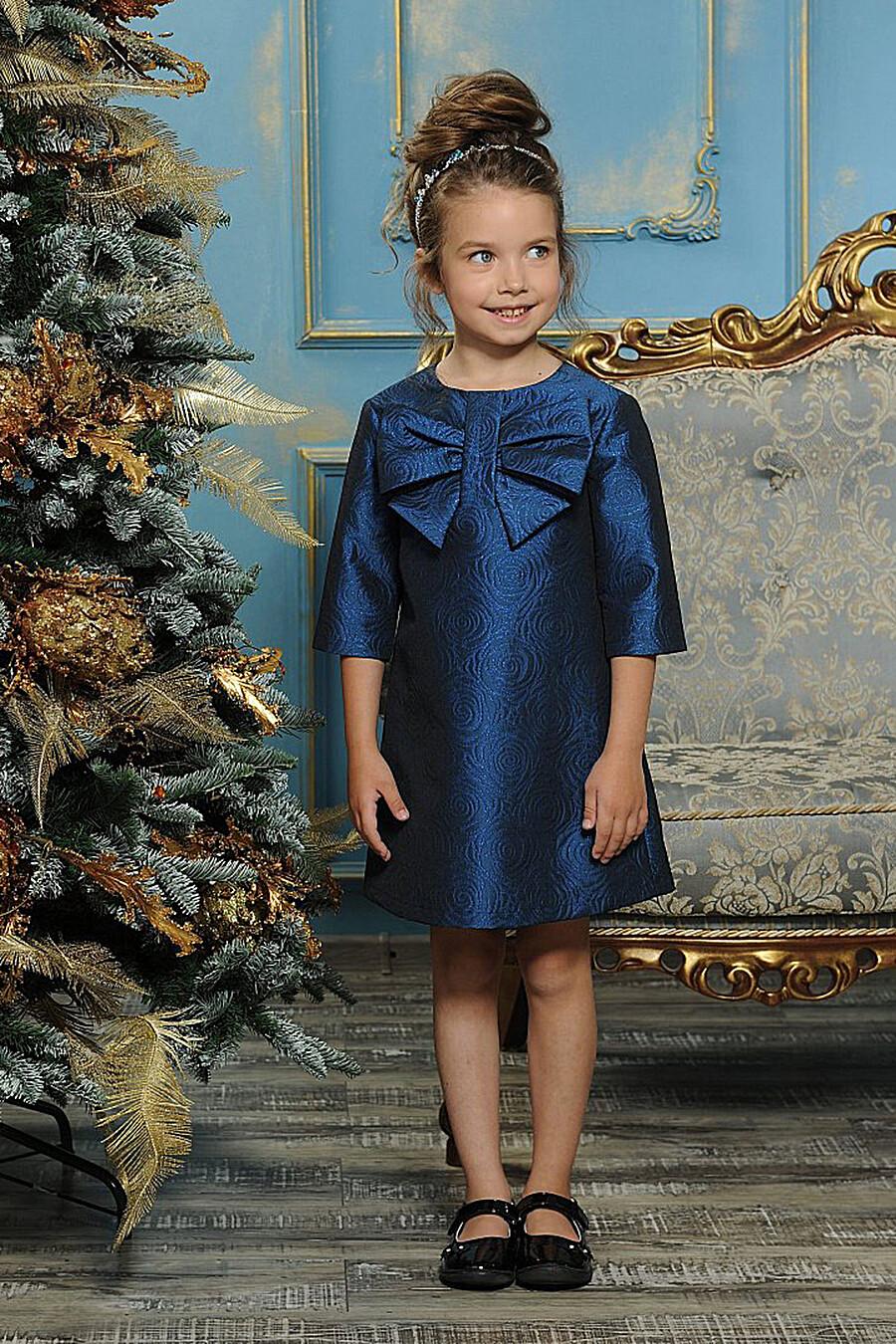 Платье #100518
