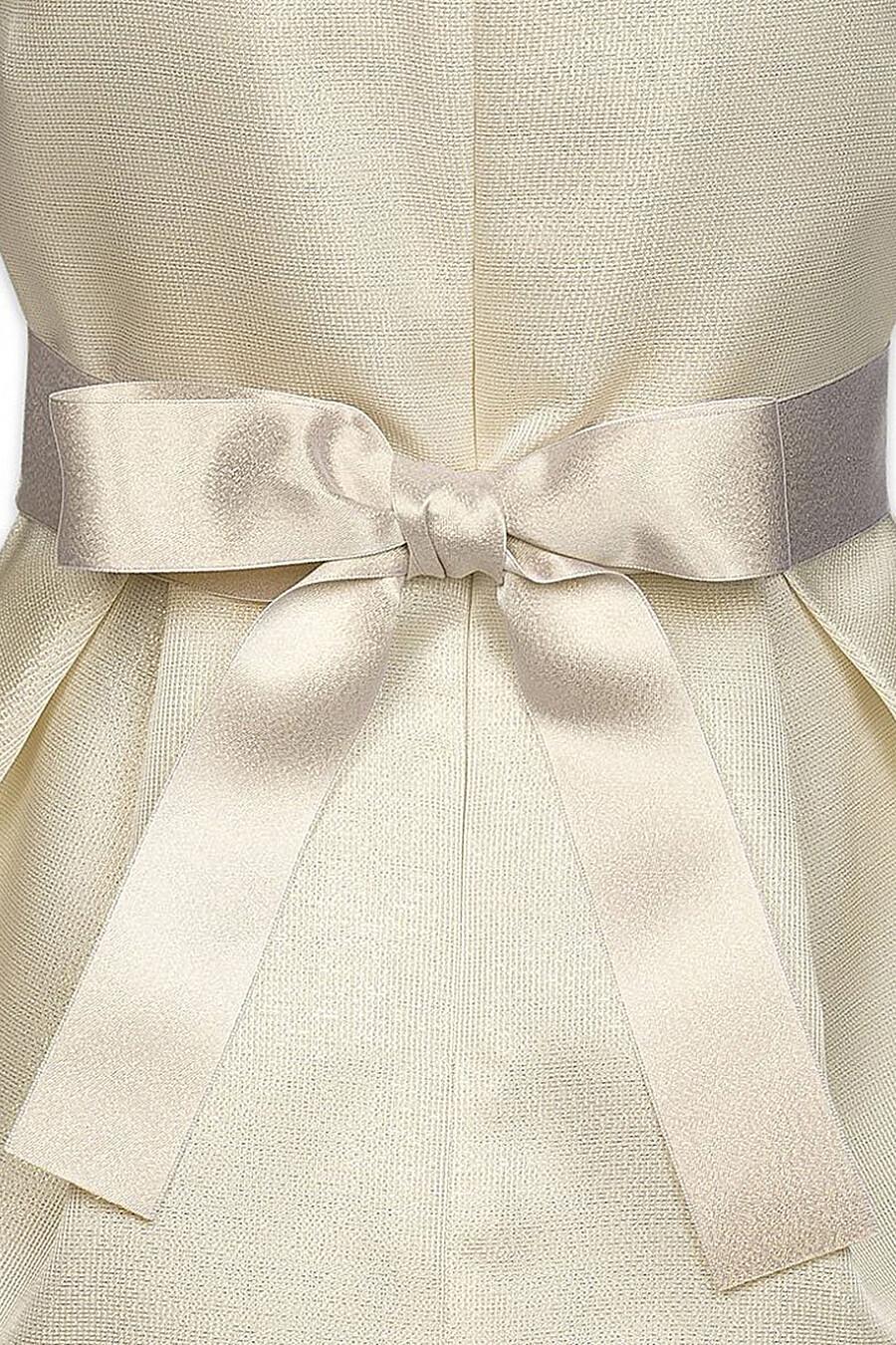 Платье #100535