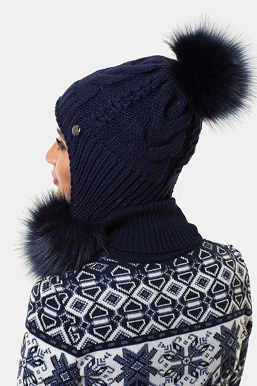 Шапка VAY (102258), купить в Moyo.moda