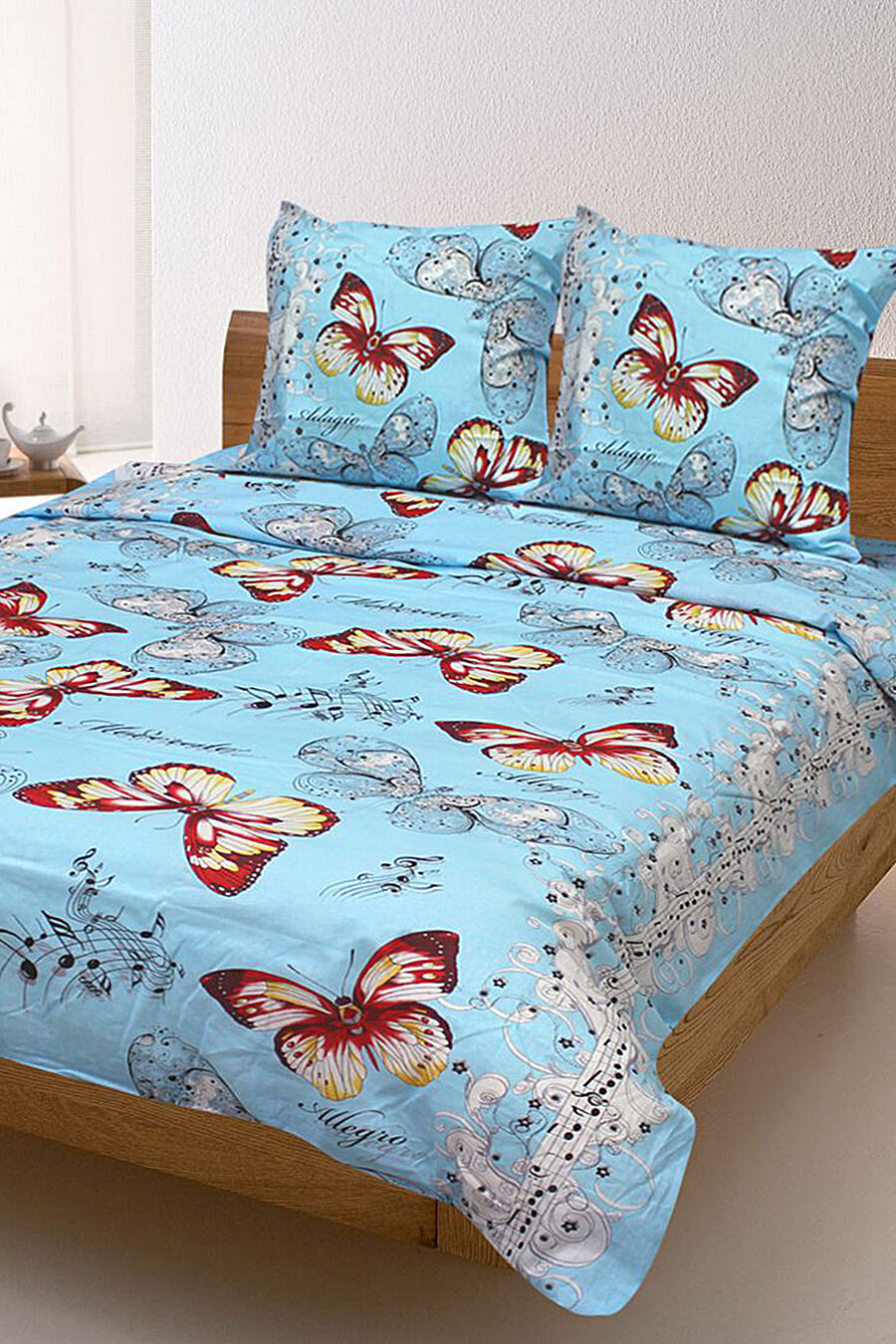 Комплект постельного белья AMORE MIO (103232), купить в Optmoyo.ru