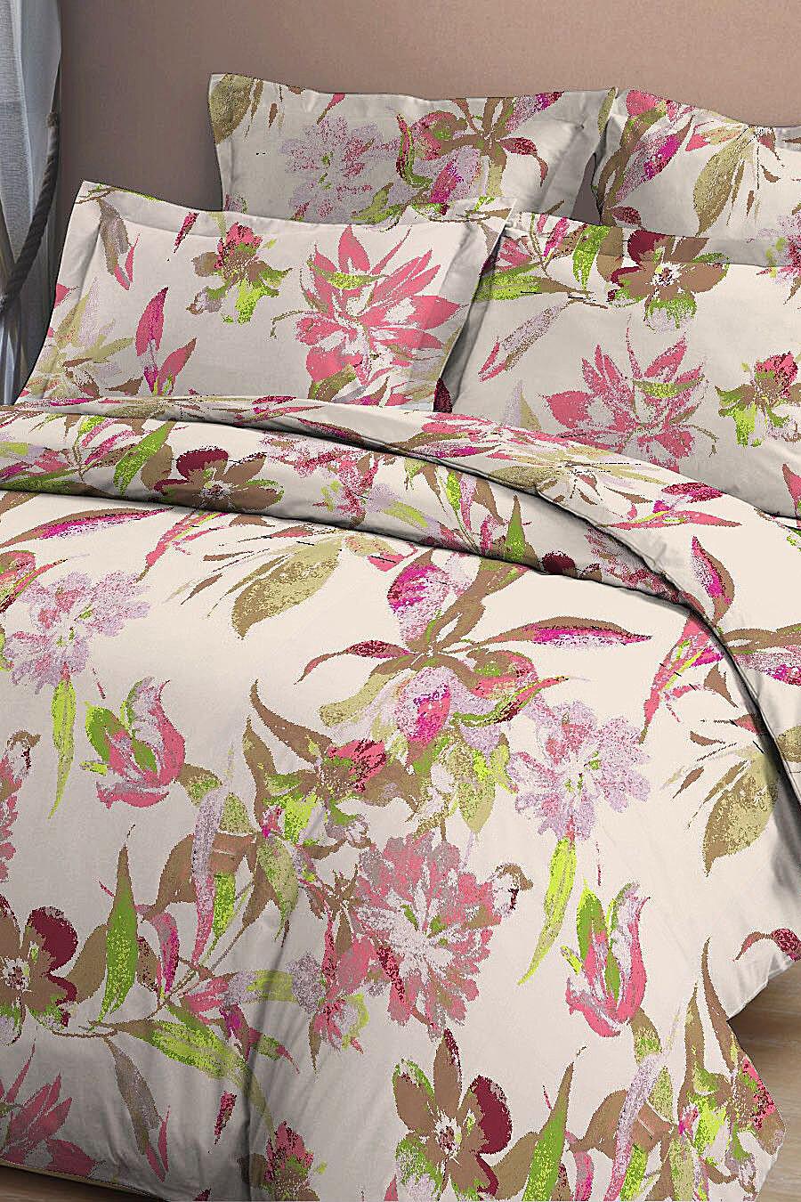 Комплект постельного белья #103235
