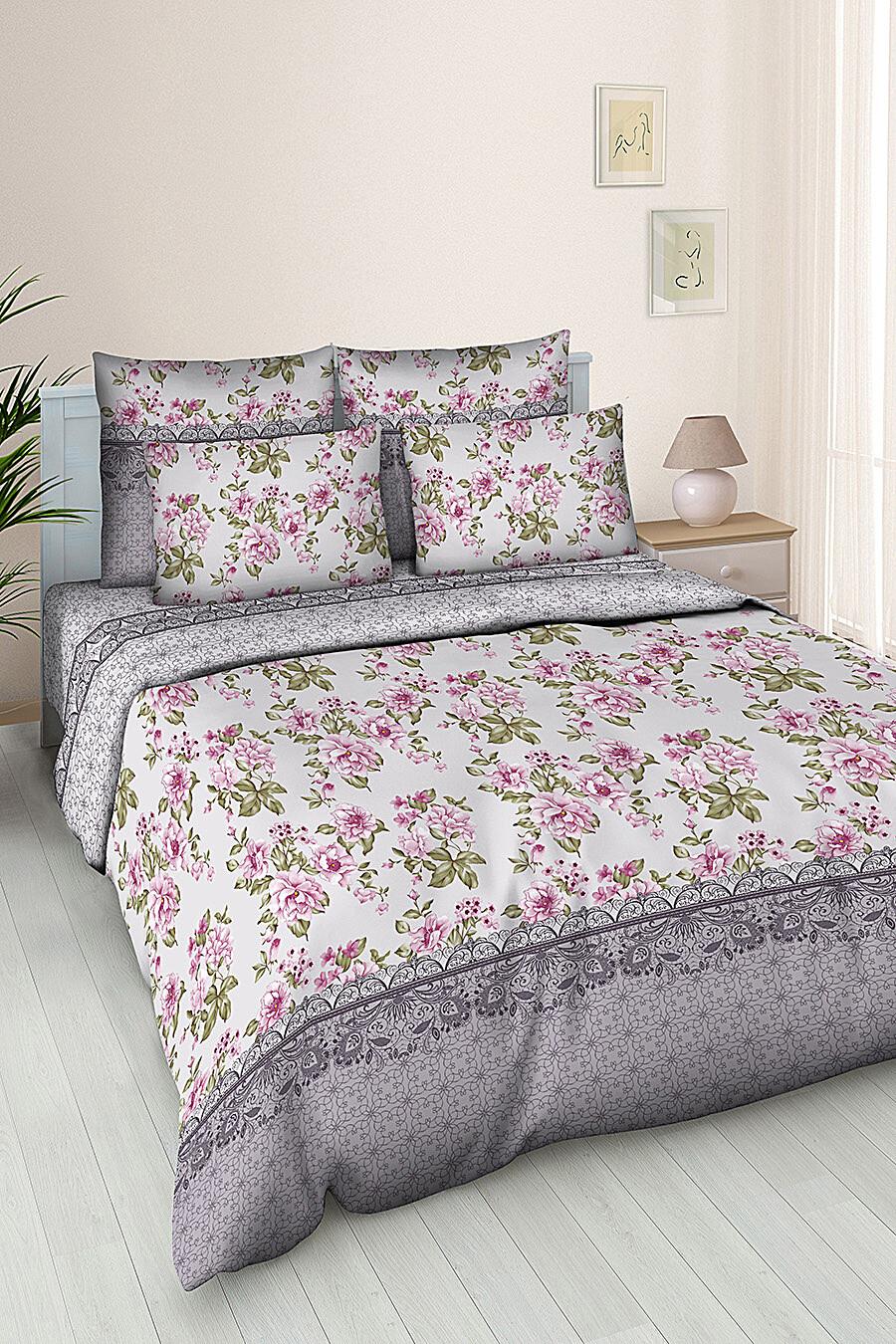Комплект постельного белья AMORE MIO (103244), купить в Optmoyo.ru