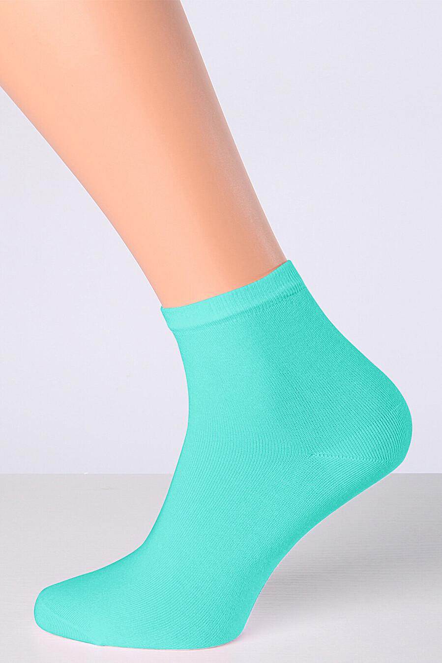 Носки GIULIA (103355), купить в Optmoyo.ru