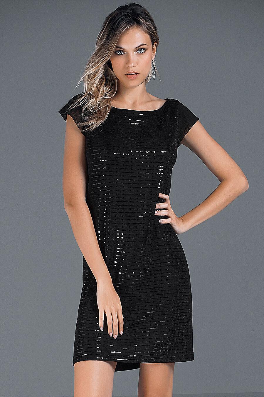 Платье #103416