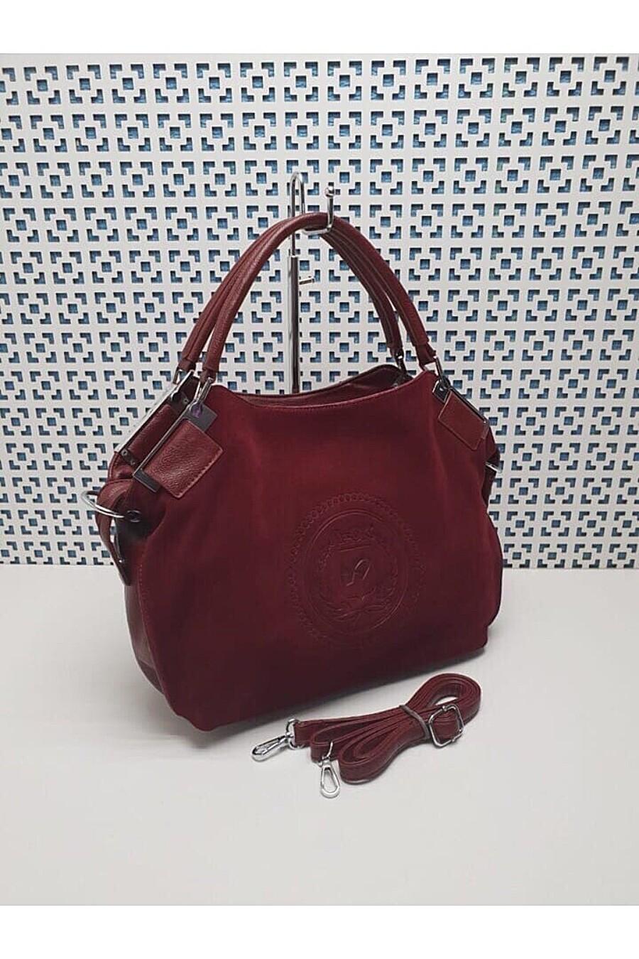 Рюкзак THE BLANKET (103467), купить в Optmoyo.ru