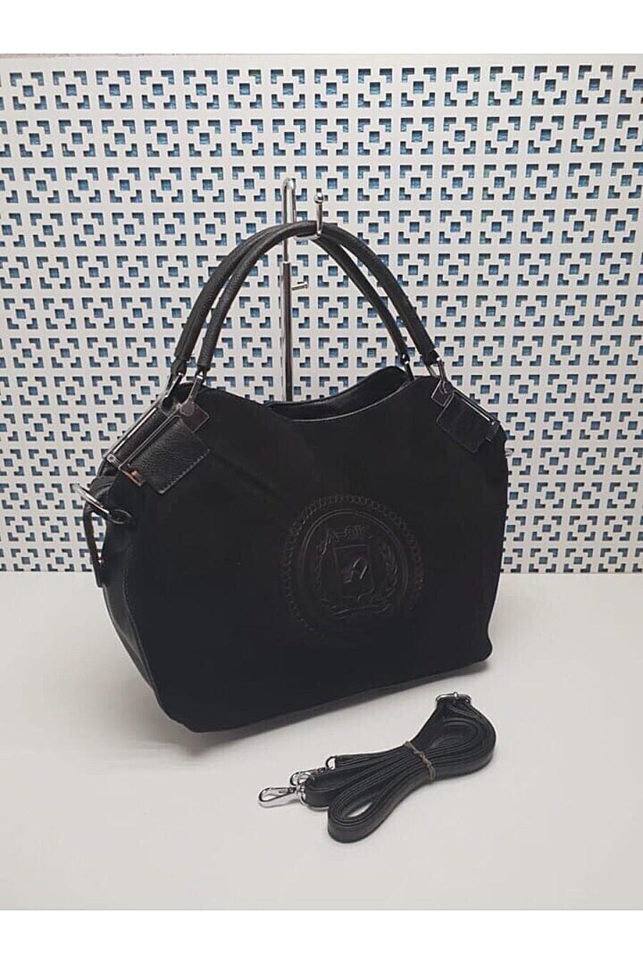 Рюкзак #103472