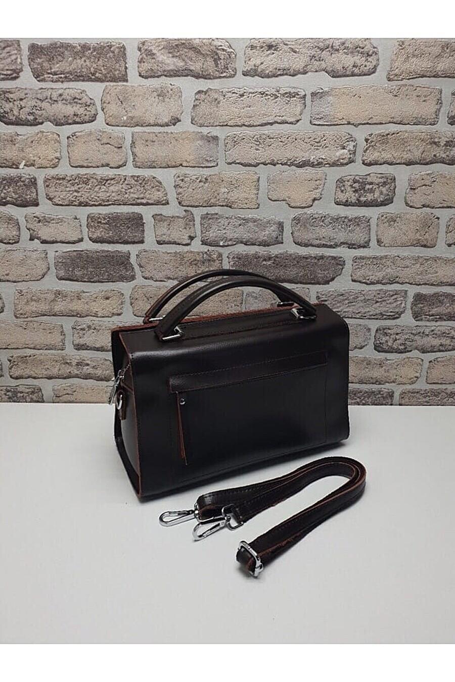 Рюкзак #103474