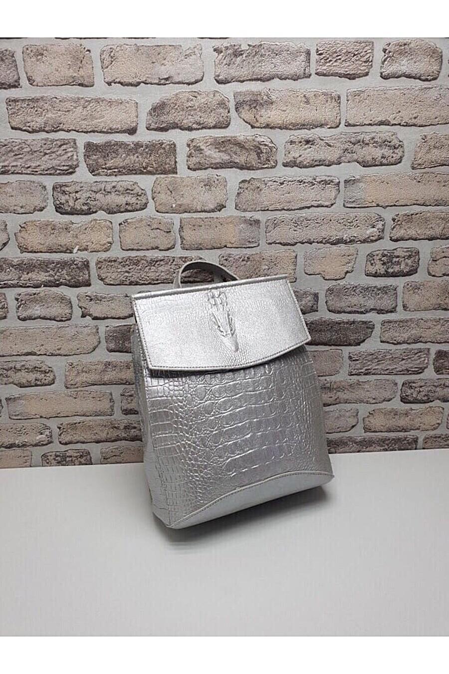 Рюкзак THE BLANKET (103496), купить в Optmoyo.ru