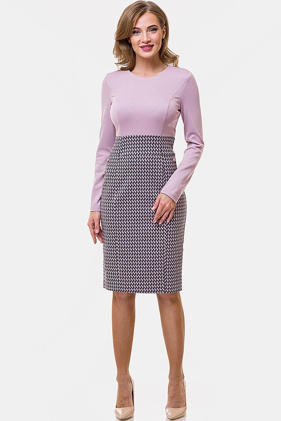 Платье Vemina (103553), купить в Moyo.moda
