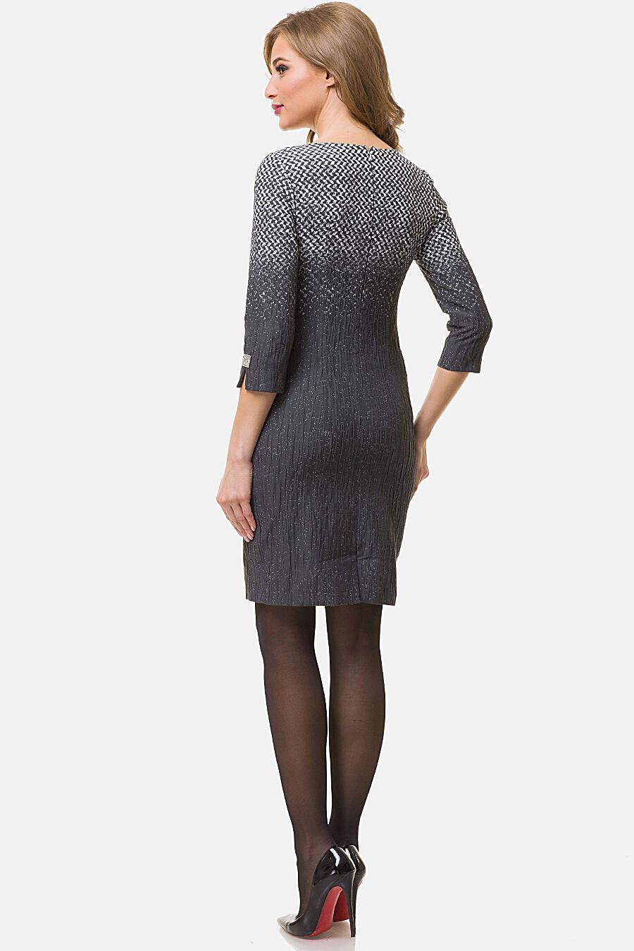Платье Vemina (103832), купить в Moyo.moda