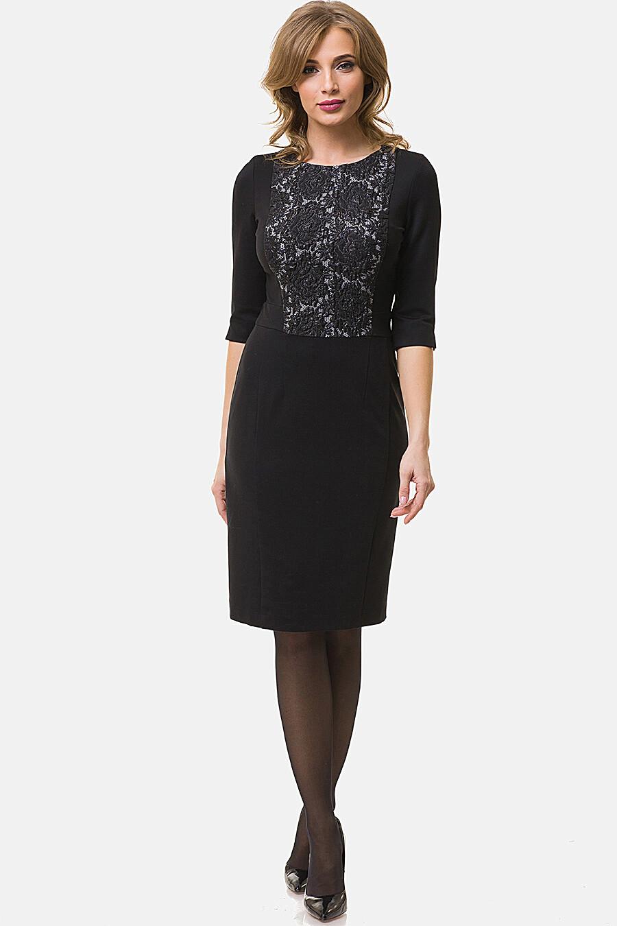 Платье Vemina (103837), купить в Moyo.moda