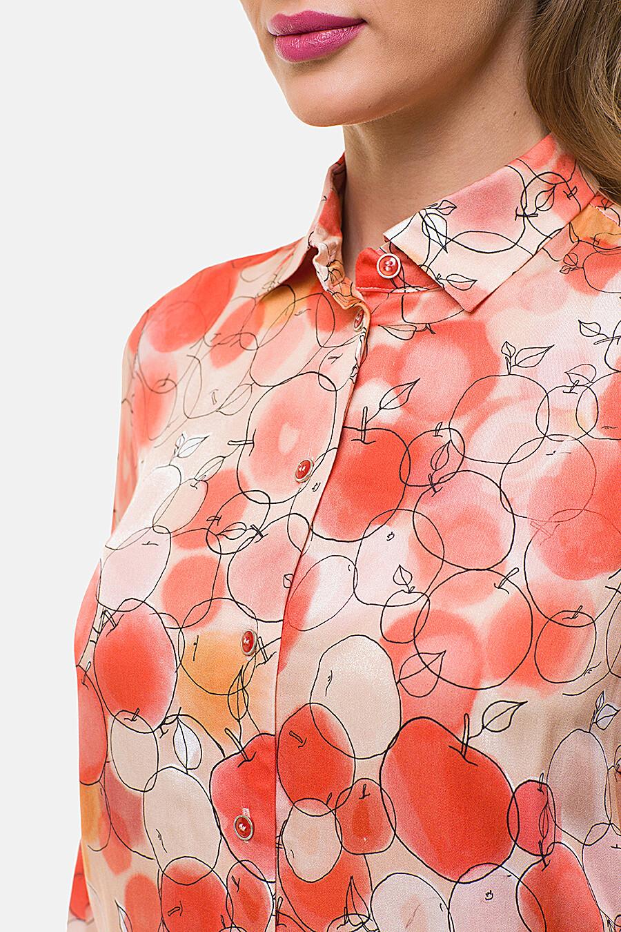 Блуза Vemina (103852), купить в Moyo.moda