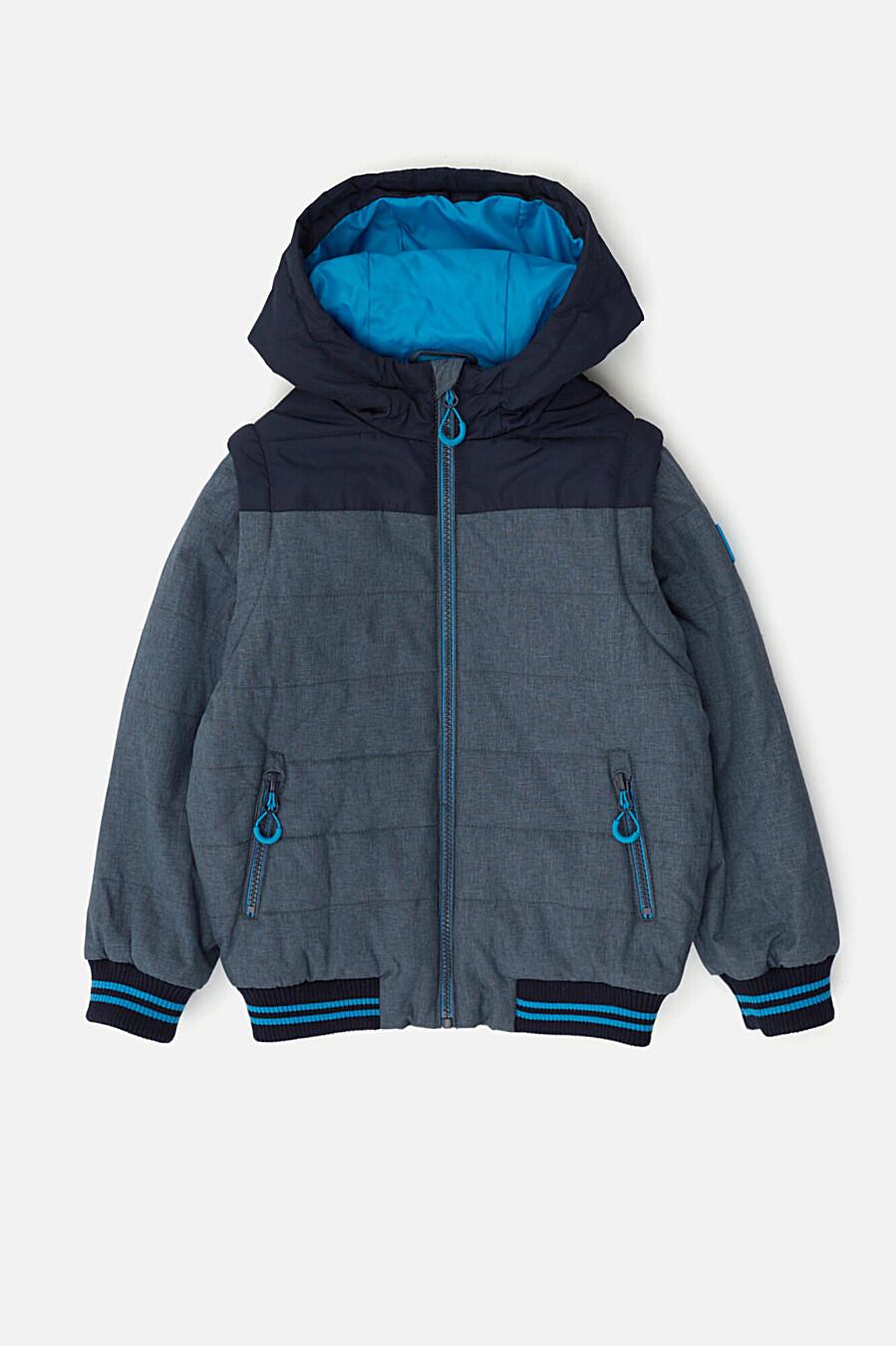 Куртка ACOOLA (105286), купить в Optmoyo.ru