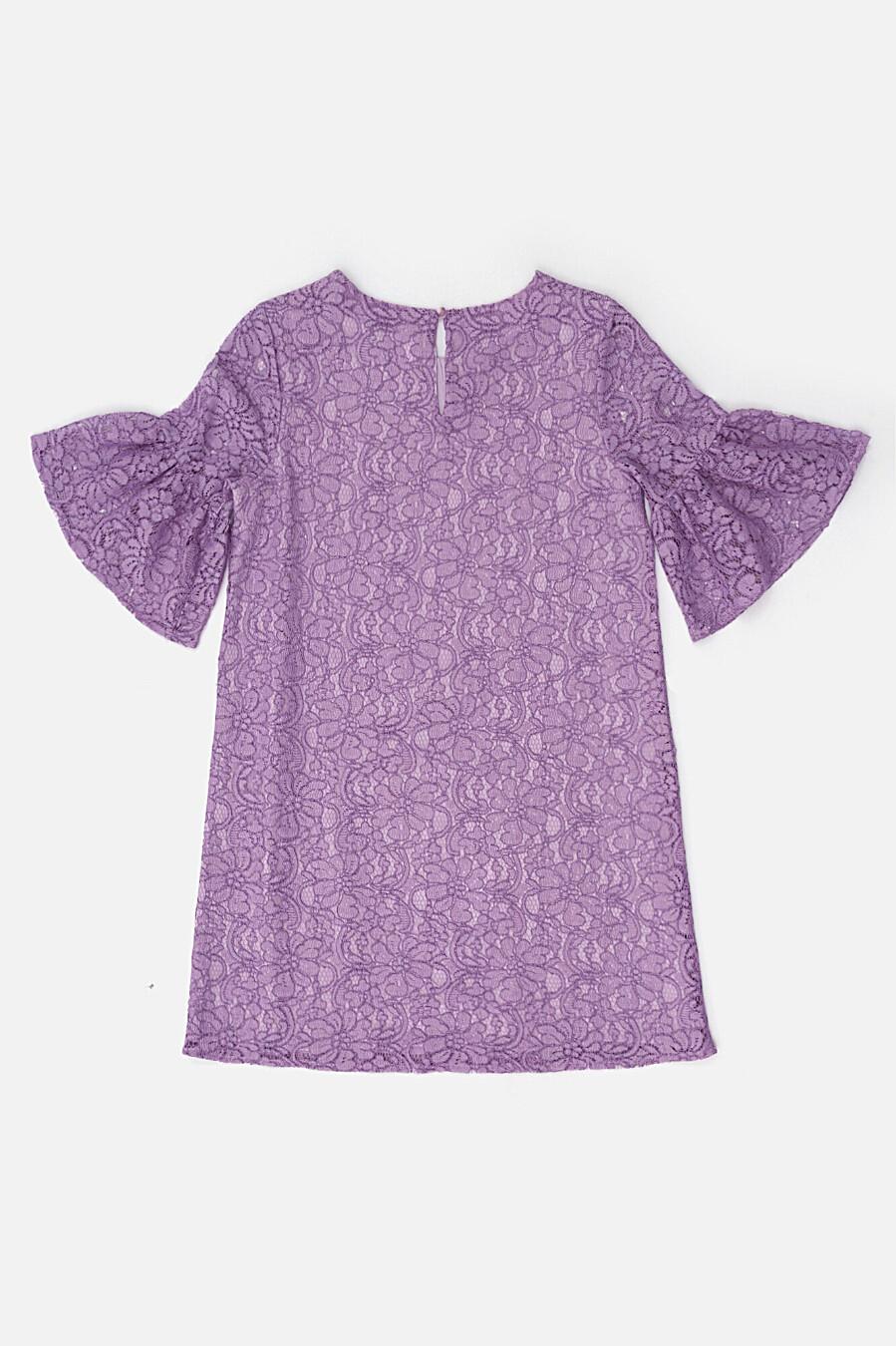 Платье ACOOLA (105372), купить в Optmoyo.ru