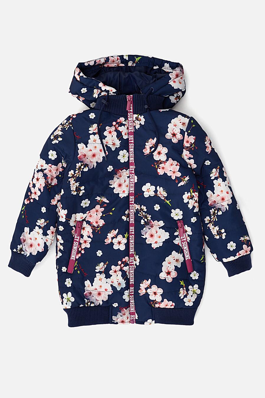 Куртка #105436