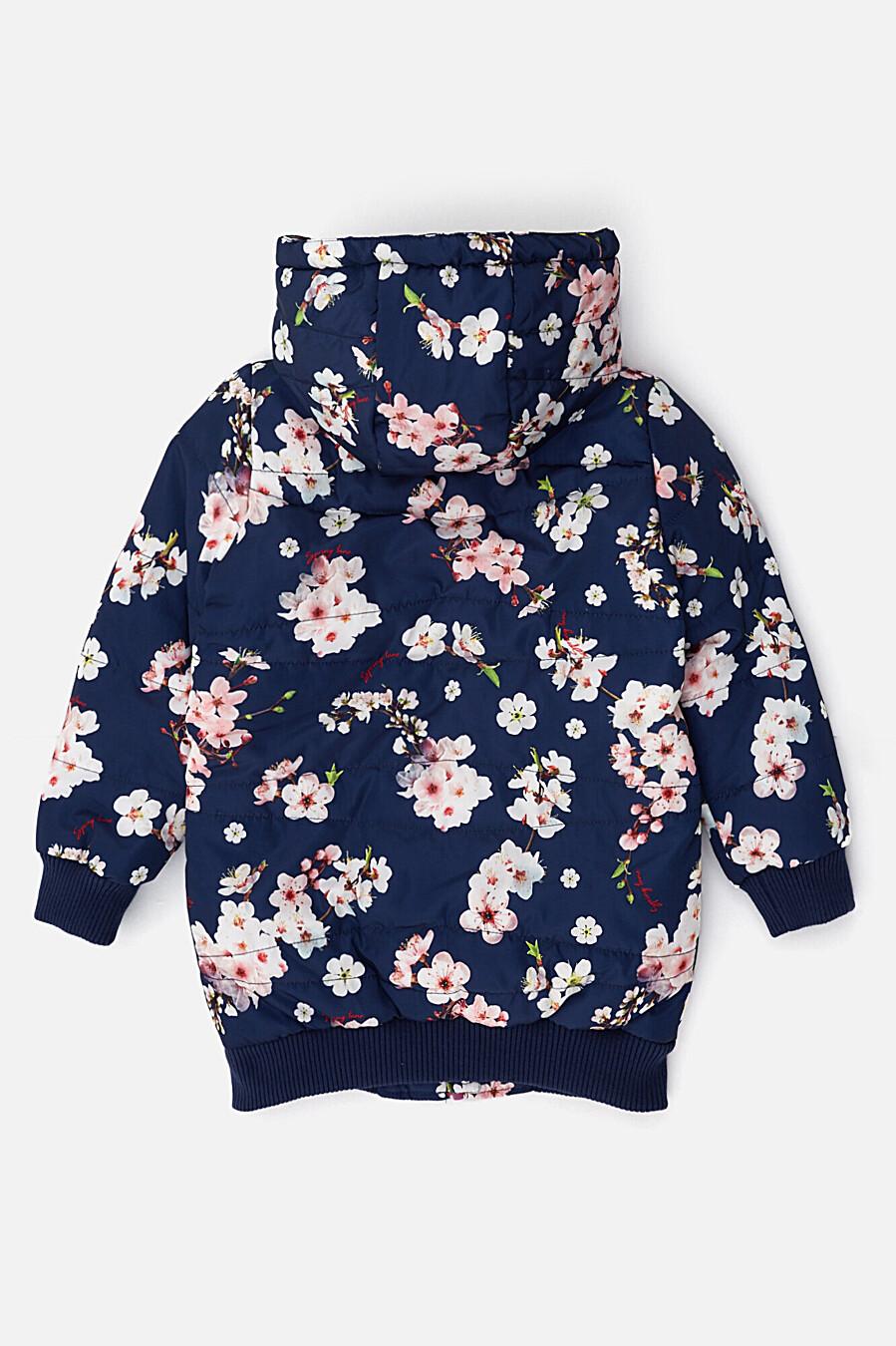 Куртка ACOOLA (105436), купить в Optmoyo.ru