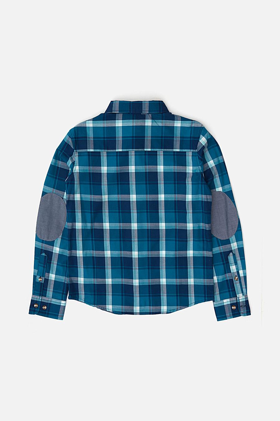 Рубашка CONCEPT CLUB Kids (105453), купить в Optmoyo.ru