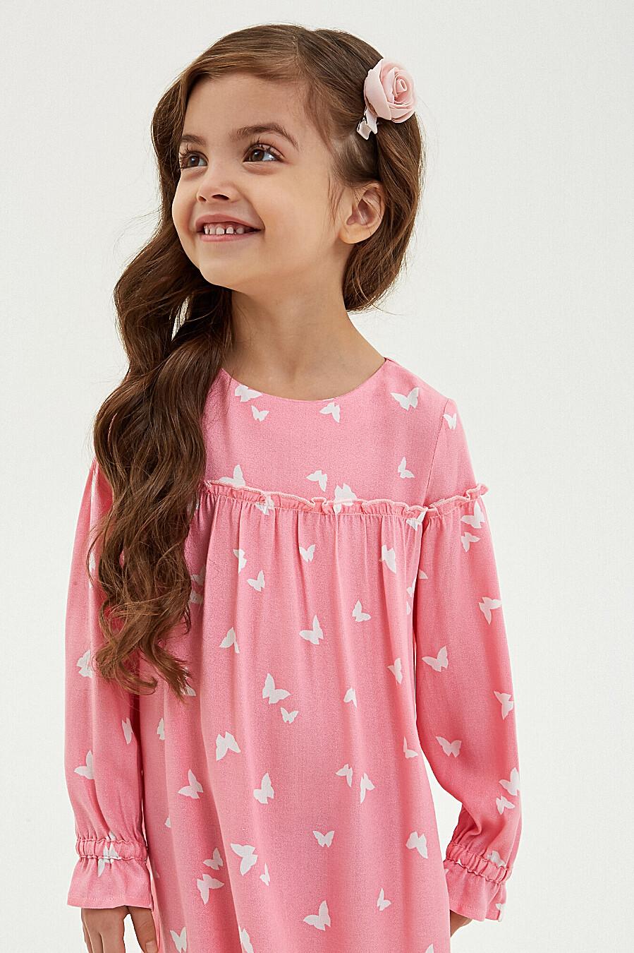 Платье #105539