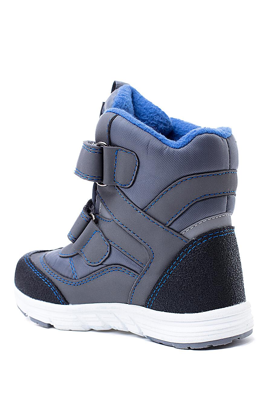 Ботинки #105558