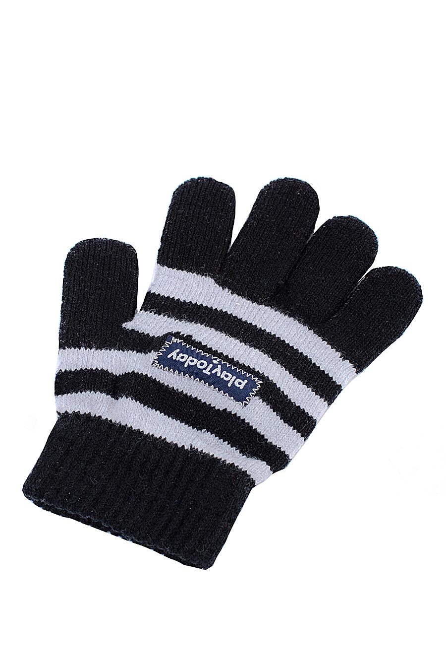 Перчатки PLAYTODAY (105579), купить в Optmoyo.ru