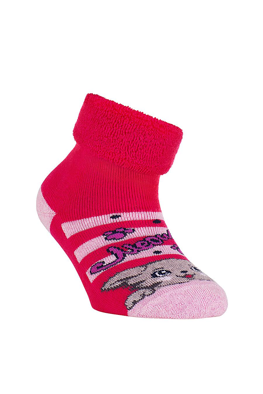 Носки CONTE KIDS (106354), купить в Moyo.moda
