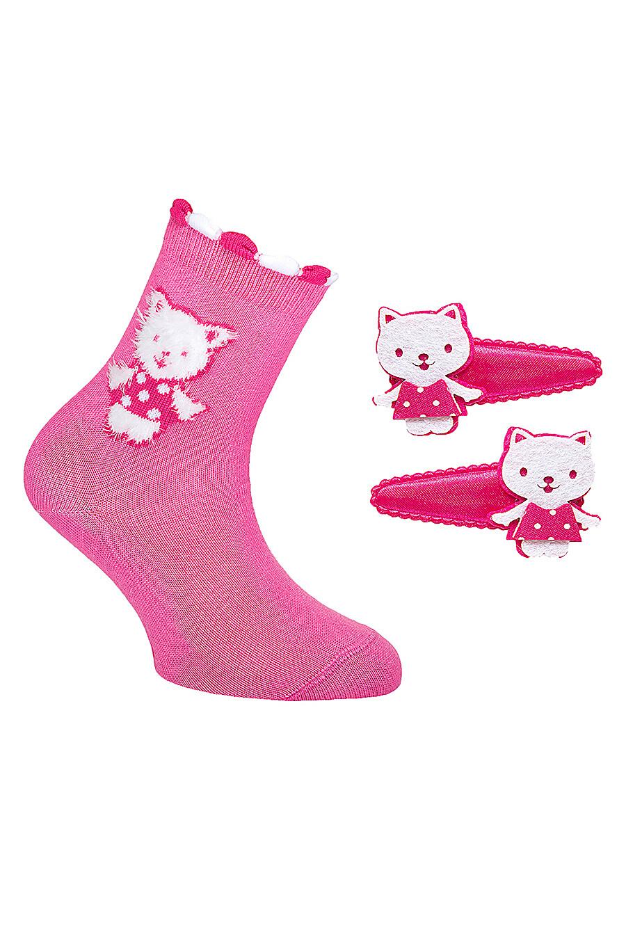 Носки (+ Заколка для волос) CONTE KIDS (106442), купить в Moyo.moda