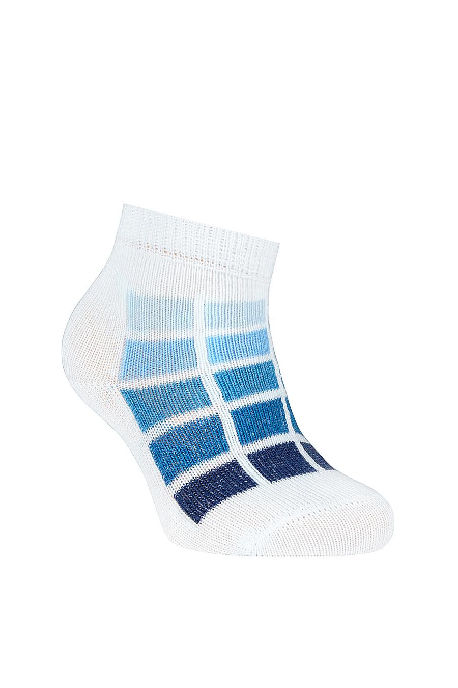 Носки CONTE KIDS (106455), купить в Moyo.moda