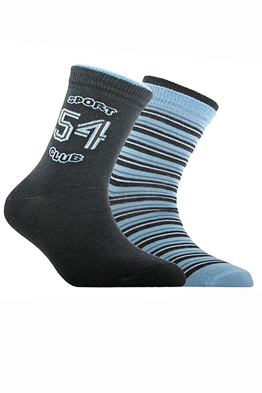Носки (Комплект 2 пары) CONTE KIDS (106587), купить в Moyo.moda