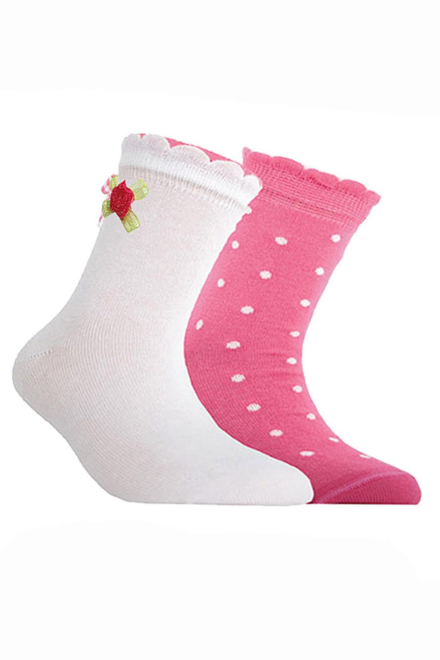 Носки (Комплект 2 пары) CONTE KIDS (106593), купить в Moyo.moda