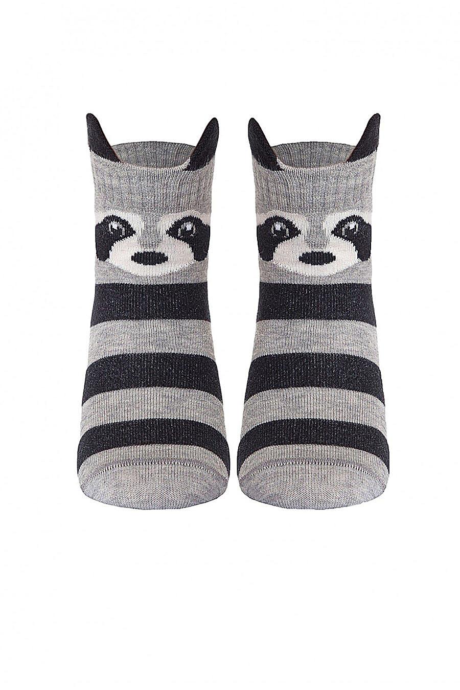 Носки CONTE KIDS (106620), купить в Moyo.moda