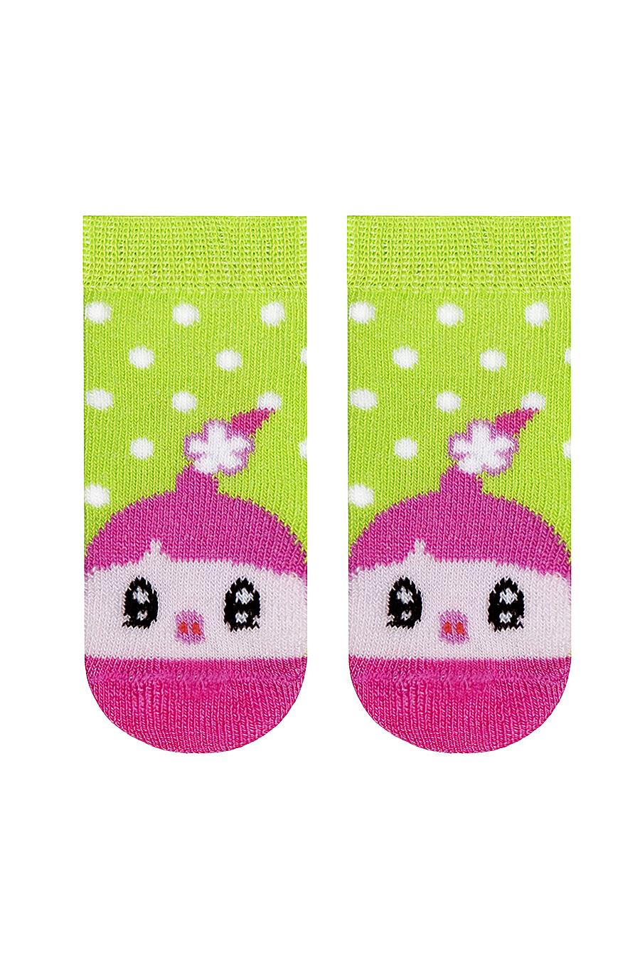 Носки CONTE KIDS (106679), купить в Moyo.moda