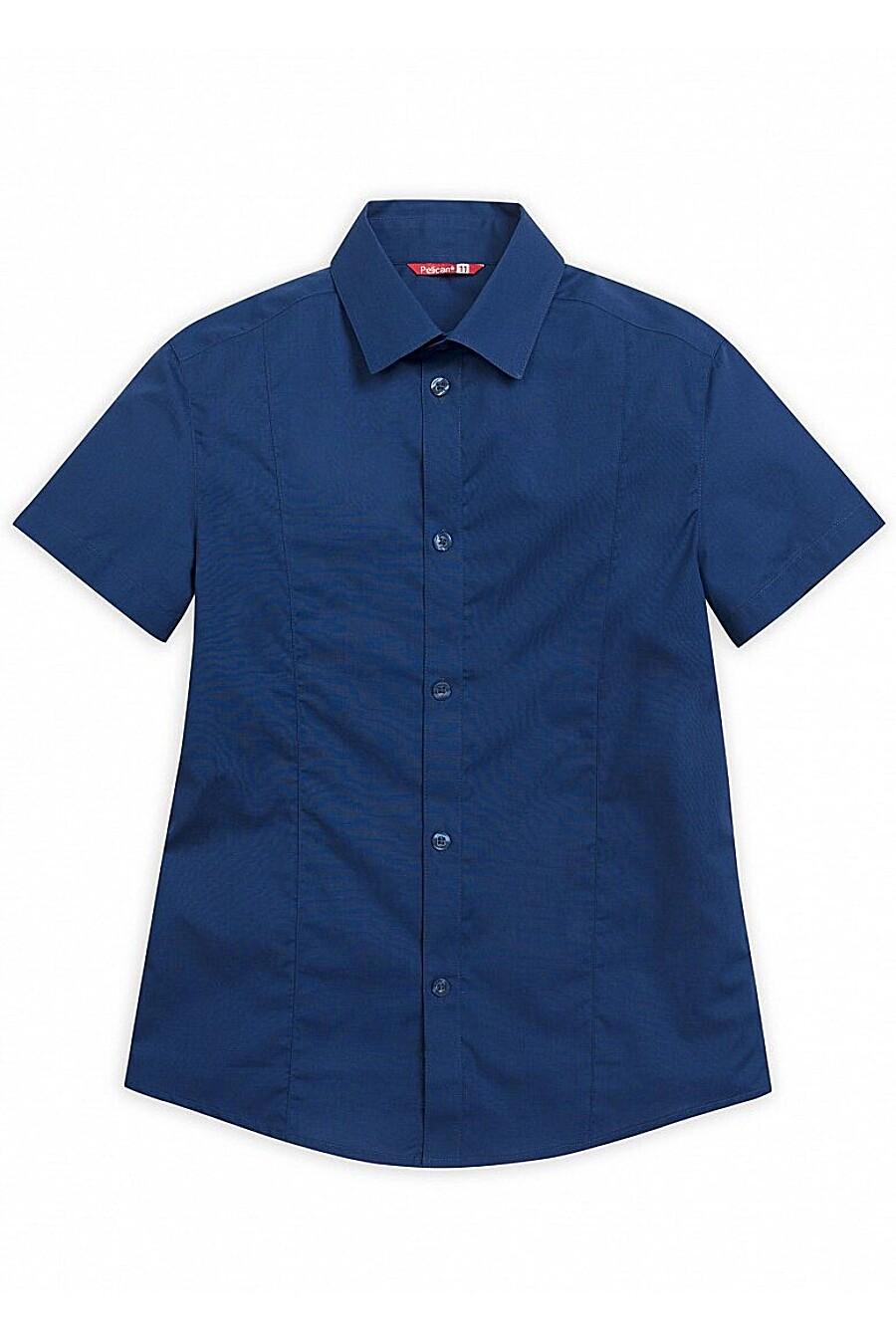 Рубашка PELICAN (106837), купить в Moyo.moda