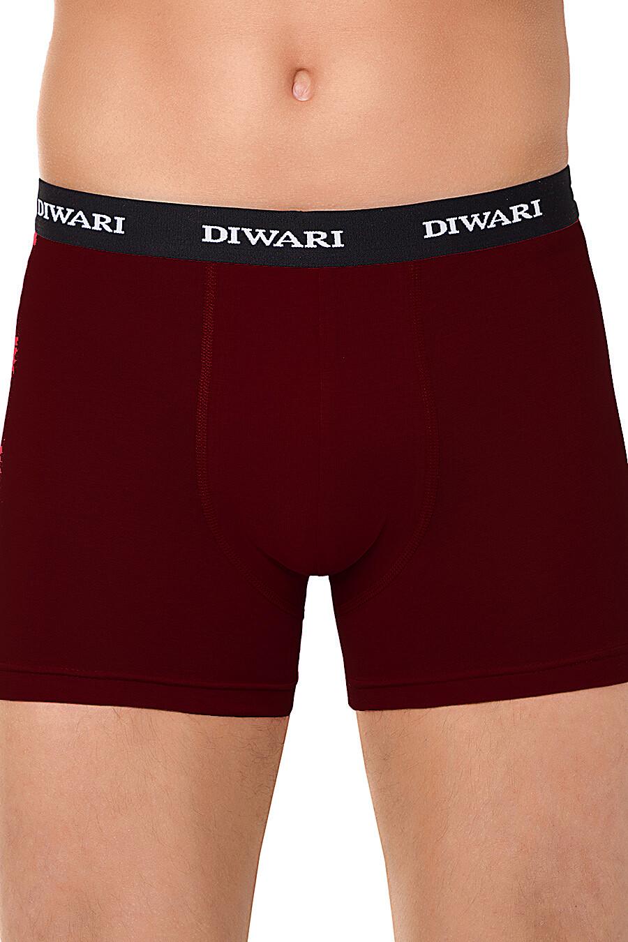 Трусы DIWARI (107109), купить в Moyo.moda