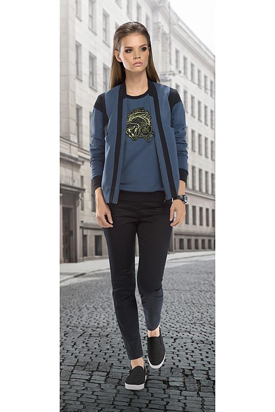 Джемпер PELICAN (107118), купить в Moyo.moda