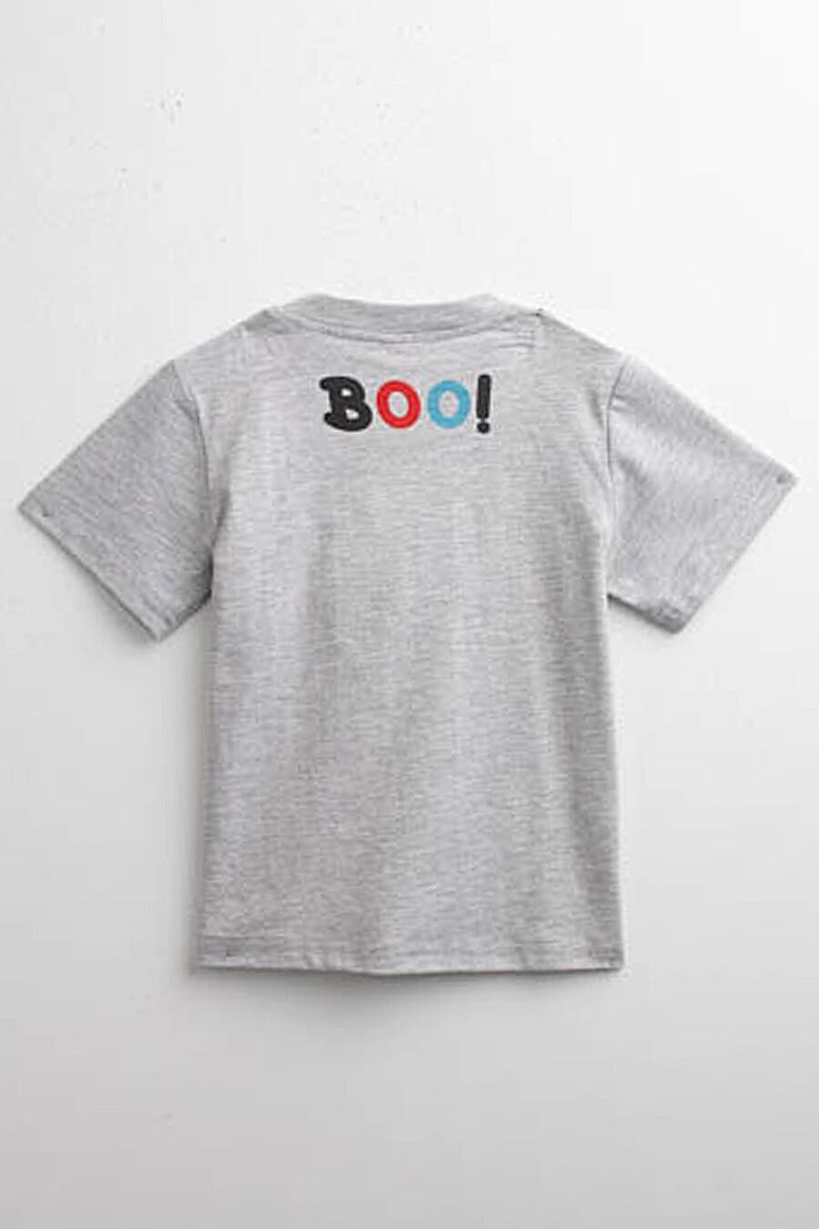 Футболка PLAYTODAY (107437), купить в Moyo.moda